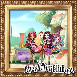 История создания Ever After High